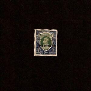 BAHRAIN 5 Rupees 1940 Scott SG # 34 ARAB King George VI WORLD Stamp GULF GCC