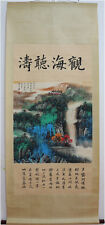 Excellent Chinese 100% Handed Painting & Scroll Landscape By Zhang Daqian 张大千 MP