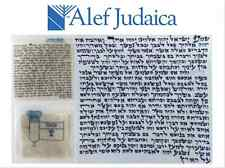 High Quality Kosher Mehadrin Mezuzah Scroll Parchment Klaff - 2.5 X 2.5 Inches