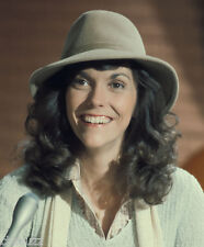 KAREN CARPENTER - MUSIC PHOTO #E35