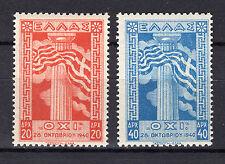 "GREECE 1945 ANNIVERSARY OF ""NO"" MNH"