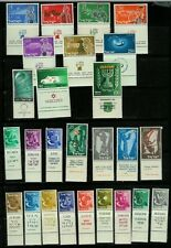 Israel 1955 MNH Tabs and Sheets Complete Year Set