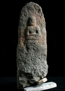 Antique Stone Amida Nyorai Buddha Muromachi Period 16 c.