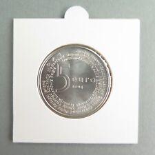 "NETHERLANDS 5 EURO SILVER COIN 2004 ""EUROPAMUNT"" UNC | Dutch Holland"