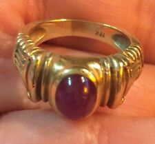 18kt Yellow Gold Ruby Cabachon Ring Size 7.5 Gold Jewelry Fine Gems