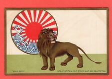 More details for asahi beer advertising patriotic embossed japan anglo alliance 1905 pc  ref q232