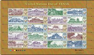 SRI LANKA 2017 UNITED NATIONS DAY OF VESAK LARGE SOUVENIR SHEET 20 STAMPS MINT