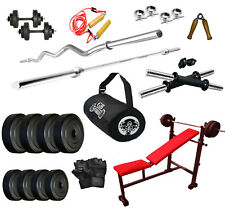 30 KG GBFITNESS Home Gym Set With 2 Dumbbell Rods,2 Rods,3 In 1 Bench & Gym Bag