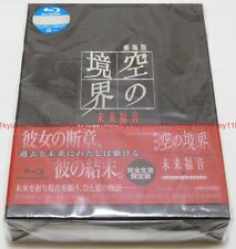 New Movie Kara no Kyoukai Mirai Fukuin Limited Blu-ray Soundtrack CD Book Japan
