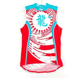 Pearl Izumi Select Cycling Jersey Womens Small Pink Blue Chinese Dragon