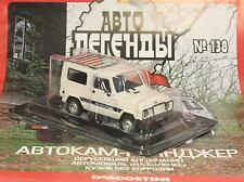 1:43 Autokam Ranger 4x4 KAMAZ russian Magazin DeAgostini USSR UdSSR URSS