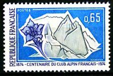 France 1974 Yvert n° 1788 neuf ** 1er choix