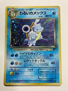 Pokemon Card Japanese TCG Holo Team Rocket Dark Blastoise Wartortle No.009 Good