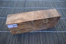 Stabilized Spalted Maple - Brown - (#97)