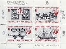 MONGOLIA 1979 MNH SC.1077 PHILASERDICA,Sofia