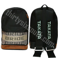 JDM Bride Racing Backpack with Racing Harness Shoulder Straps BLACK & Brown Trim