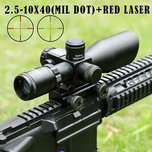 Pinty 2.5-10x40 EG Rifle Scope Mil-dot illuminated Tactical Red Dot Laser Sight