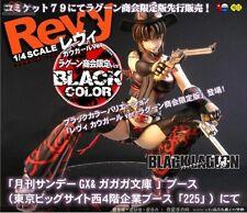 BLACK LAGOON Revy RARE BLACK COWGIRL VERSION! HUGE 1/4 SCALE! PVC FIGURE LQQK!
