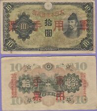 China-Japanese Military WWII 10 Yen Banknote 1938 Very Fine Condition Cat#M-27