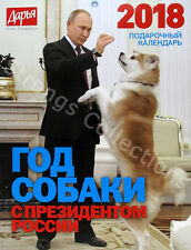 2018 NEW Wall Calendar with the President of the Russia Vladimir Putin, Original