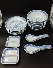 More details for chinese rice pattern floral design set 6 rice & shallow bowls/6 spoons/2 sauce