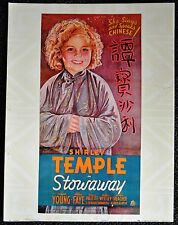 "Shirley Temple ""Stowaway"" Litho Movie Poster *Owned By Shirley Temple* w/COA"