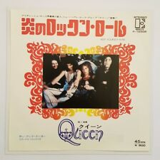 Queen - Keep Yourself Alive - 1973 - P-1290E - Japan Pressing - Vinyl 7""