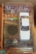 F-toys Nostalgic Hero Vol#1 - 1:72 1981 TOYOTA Soarer 2800GT
