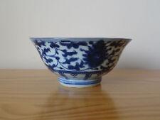c.16th - Antique Chinese Blue & White Ming Period Jingdezhen Porcelain Bowl Cup
