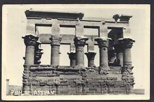 EGYPT 1954 CATARACT HOTEL ASWAN CANCEL TYING KING FAROUK WITH BARS OVPT TO ITALY