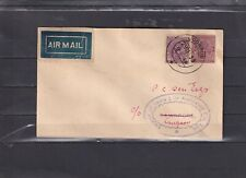 0191  India  Nice airmail cover see scan