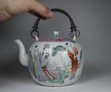 Antique Chinese 20th Century Republic Period Famille Rose Teapot Tongzhi Mark