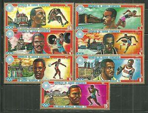 EQUATORIAL GUINEA MNH MUNICH 1972
