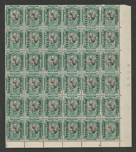 South Africa 1930-47 ½d in block of 18 pairs with varieties SG O12 Mnh.