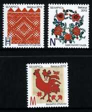 2013 Belarus.  Decorative applied art. Embroidery. MNH