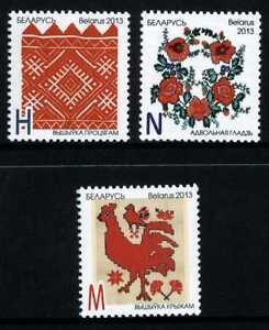 2013 Belarus.  Decorative applied art. Embroidery. MNH