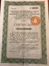 8%. Chineesche Shatkistbiljetten Van 1920 In Guldens Voor Den LUNG-TSING-U-HAI