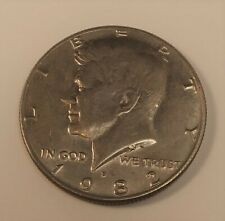 1982 D Kennedy Half Dollar, Circulated, Low mintage! In 2 X 2, Rare Coin!