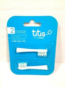 2 Stage Tutus Replacement Refill Head For Electric Toothbrush Blue New
