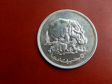 5 Pound   Sudan 1974 Silber ST (uncirculadet) Flusspferd