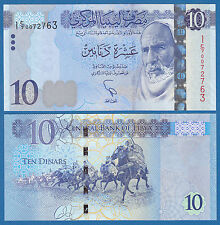 LIBYA 10 Dinars P 82 ND (2015) UNC Low Shipping! Combine FREE!
