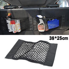 Universal Car Rear Seat Back Side Trunk Cargo Net Mesh Storage Pocket Organizer