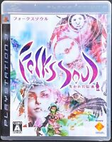 Folklore / FolksSoul - PS3 Sony Action Role Playing Game from Japan F/S
