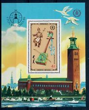 (W1020) MONGOLIA, 1986, TRADITIONAL ART, MUSIC, BL. 115, MNH/UM, SEE SCAN