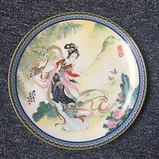 中国陶瓷工艺美术大师赵惠民彩盘《宝钗》Chinese ceramic arts and crafts master Zhao Huimin color plat