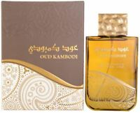 100ml Oud Kambodi for Her Natural Perfume Musky Patchouli Scent