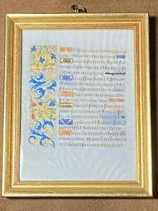 RARE Framed Illuminated Medieval Manuscript Vellum BOH Leaf w/ Gold, c.1490