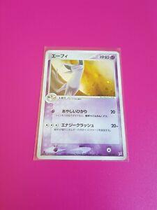 Pokemon Espeon 1st Edition Holo 040/080 Excellent