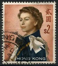 Hong Kong 1962-73 SG # 207, $2 wmk verticale QEII definitivo GESSO Carta utilizzata #D 21130