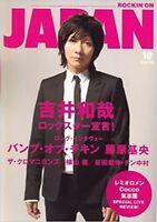 ROCKIN'ON JAPAN October 2006 10 Japanese magazine Music Book Kazuya Yoshii